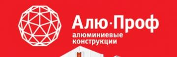Фирма Алю-проф