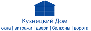 Фирма Кузнецкий Дом