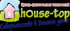 Фирма HOUSE-TOP