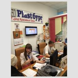 Фото окон от компании Plastburg & Первый Дверной